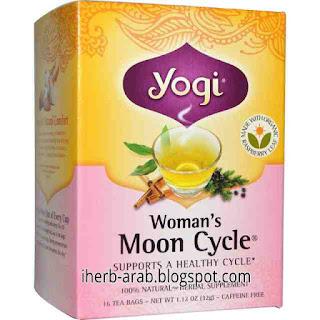 شاي علاج الم الدورة الشهرية من يوغي