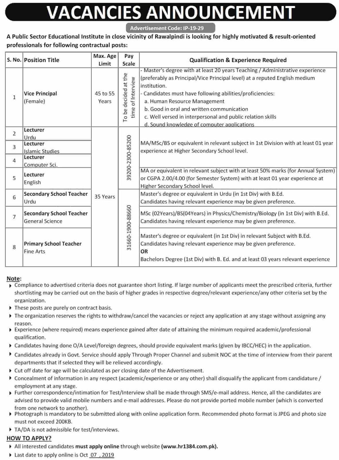 PO Box 1384 Public Sector Institute Rawalpindi Jobs 2019 for Teaching Staff Apply Online www.hr1384.com.pk KRL Latest
