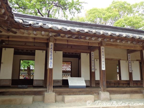 Changdeokgung Palace's Secret Garden (Biwon 비원 / Huwon 후원)