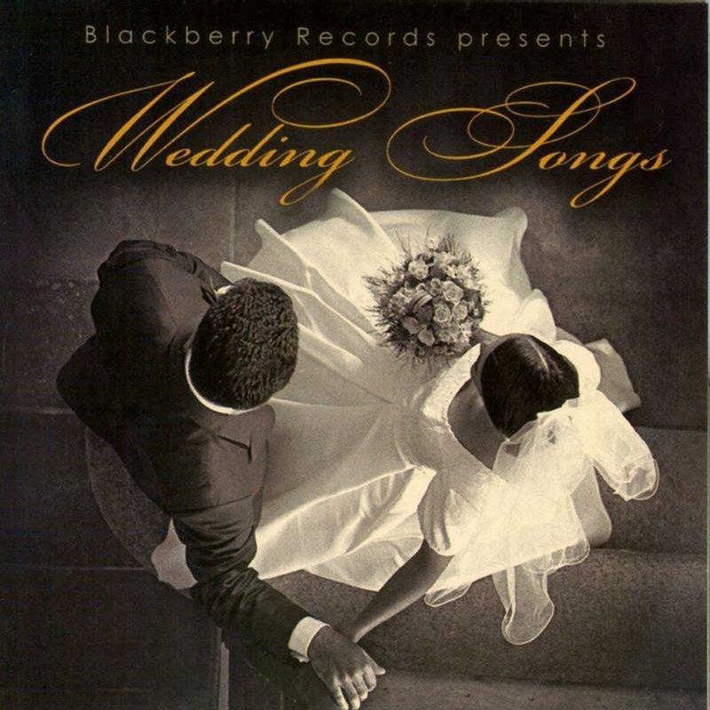 ΓΑΜΟΣ ΠΑΡΤΥ DJ & ΜΟΥΣΙΚΗ (WEDDING PLAYLIST): 17 ΧΡΟΝΙΑ