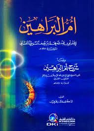 Sifat Wajib, Mustahil Jaiz Para Nabi dan Rasul