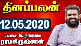 Raasi Palan 12-05-2020 | Dhina Palan | Astrology | Tamil Horoscope