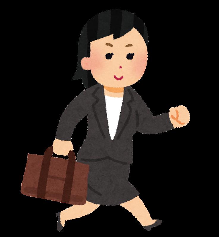 business_eigyou_woman.png (737×800)