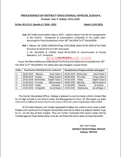 SSC Contingency charges RS 3.00 extended. Instead of RS 5.00 per student, RS 8.00 per student will be given to conduct 10th public exams.