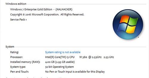 Cara Aktivasi Windows 7 Ultimate 64 Bit Permanen - Bacaan ...