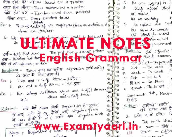 Ultimate English Grammar Handwritten Full Notes [PDF] • Exam