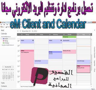 eM Client and Calendar