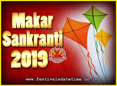 2019 Makar Sankranti Puja Date & Time, 2019 Makar Sankranti Calendar