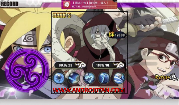Naruto Senki Ultimate Ninja Storm 4 Road to Boruto