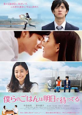 Sinopsis film Bokura no Gohan wa Ashita de Matteru