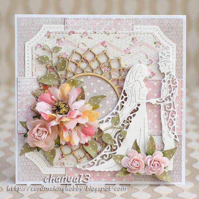 265. Kartka ślubna z Młodą Parą