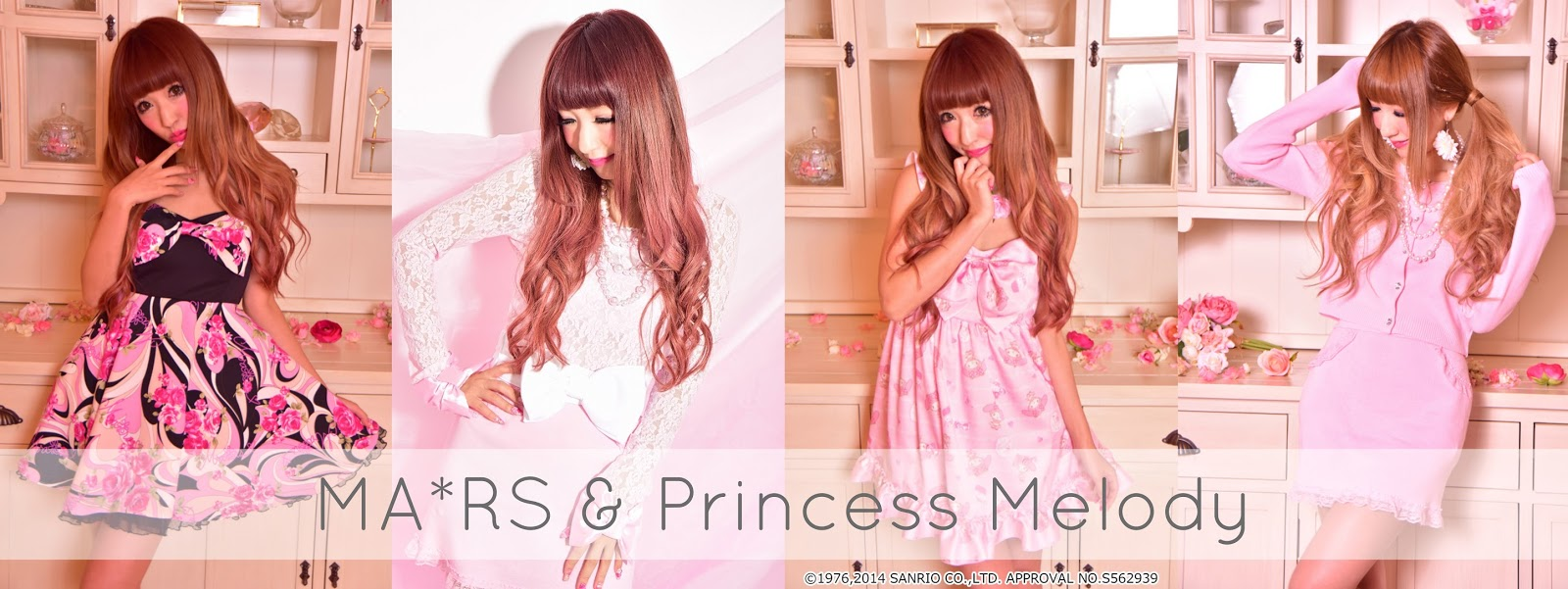 agejo hime gyaru ma*rs princess melody