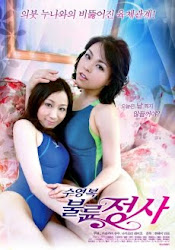 [18+] Pictured Stepsister (2019)