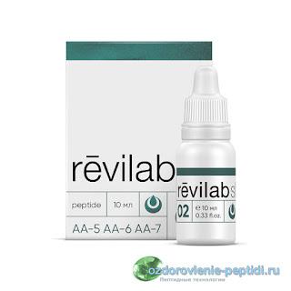Revilab SL 02— для нервной системы и глаз