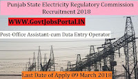 Punjab State Electricity Regulatory Commission Recruitment 2018- Office Assistant-cum Data Entry Operator
