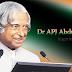 Short Biography of Dr. APJ Abdul Kalam – डॉ॰ अब्दुल कलाम जीवनी