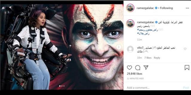 أول تعليق من رامز جلال بعد حلقة ياسمين رئيس فى رامز مجنون رسمى