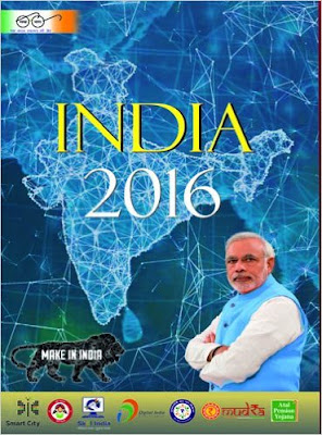 Download Free PDF Of India Year Book 2016