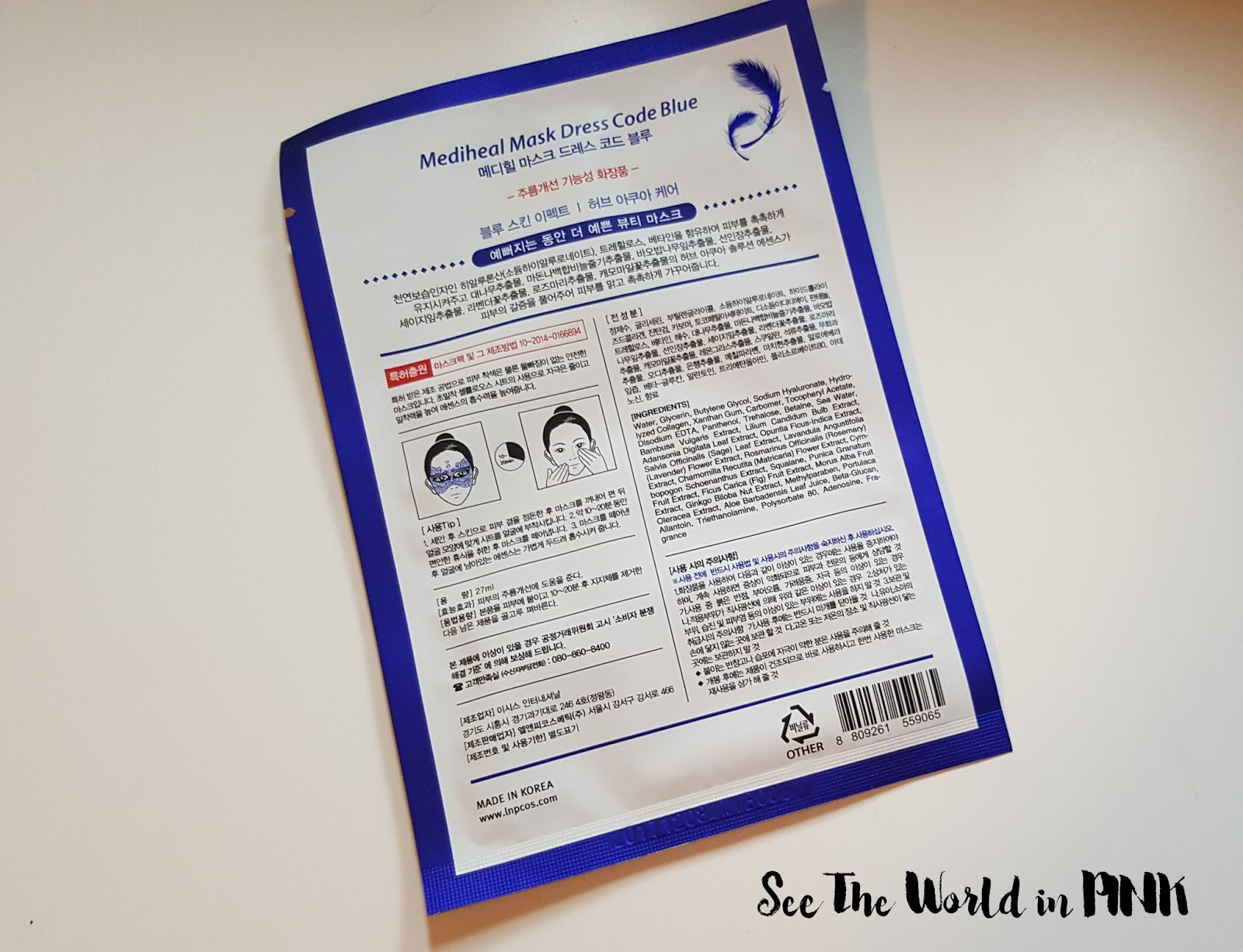 "Mask Wednesday - Beauty Clinic Mediheal Dress Code ""Blue"" Mask!"
