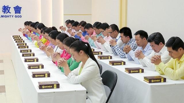 全能神教會 - 書籍, 全能神的發聲, 東方閃電 - 書籍, 真理, 禱告