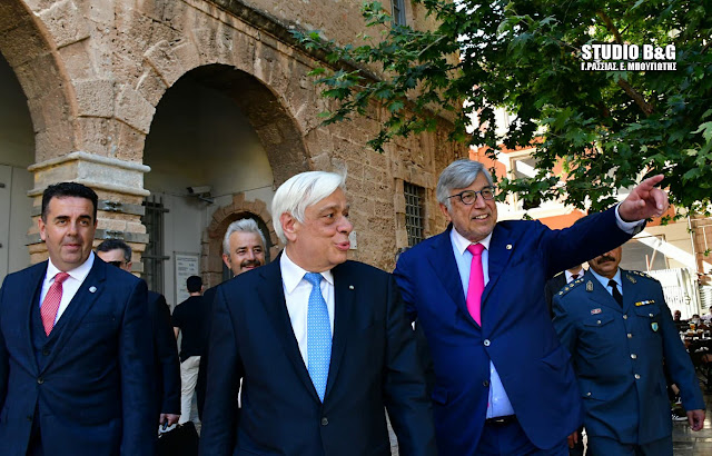 Στο Ναύπλιο ο Πρόεδρος της Ελληνικής Δημοκρατίας Προκόπης Παυλόπουλος