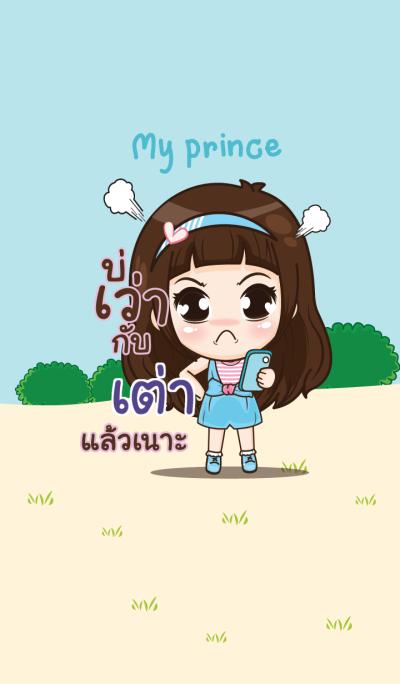 TAO my prince_E V05