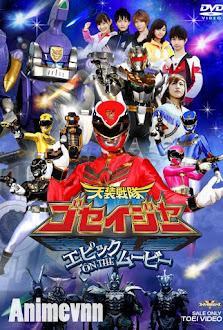 Tensou Sentai Goseiger - Siêu Nhân Thiên Thần Tiếng Việt 2013 Poster