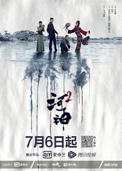 Tientsin Mystic 2 (2020)