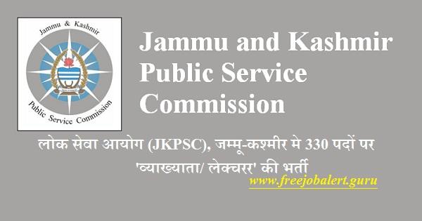 Jammu and Kashmir Public Service Commission, JKPSC, Jammu & Kashmir, PSC, PSC Recruitment, Assistant Professor, Lecturer, Latest Jobs, MBBS, BDS, P.hd, jkpsc logo