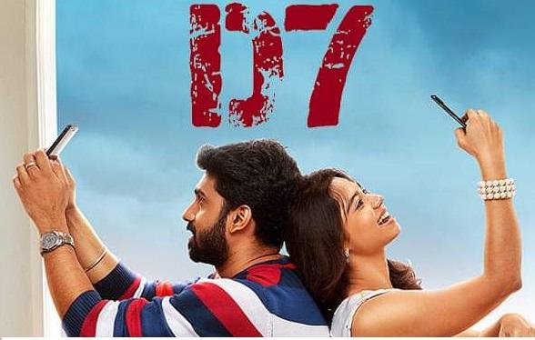 D7 Web Series Download | Zee5 Originals | d7 web series Online