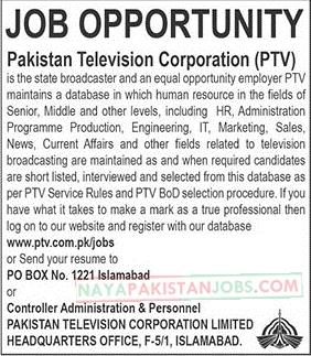 PTV Jobs, PTV Islamabad Jobs Apply Online | Pakistan Television News jobs, ptv jobs 2019