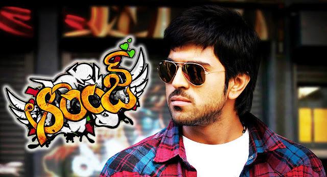 Orange Telugu Movie Songs