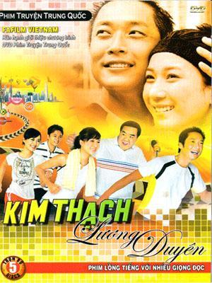 Xem Phim Kim Thạch Lương Duyên 2008