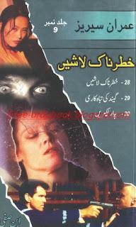Imran Series Jild no 9 by Ibne Safi