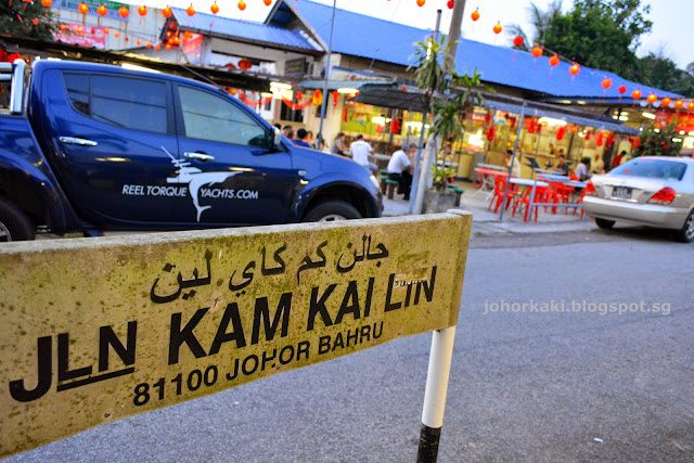 Sin-Huat-Ikan-Bakar-Johor-JB-Kampung-Pandan-星發鐵板燒