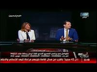 برنامج  المصرى أفندى 360 حلقة الثلاثاؤ 7-2-2017