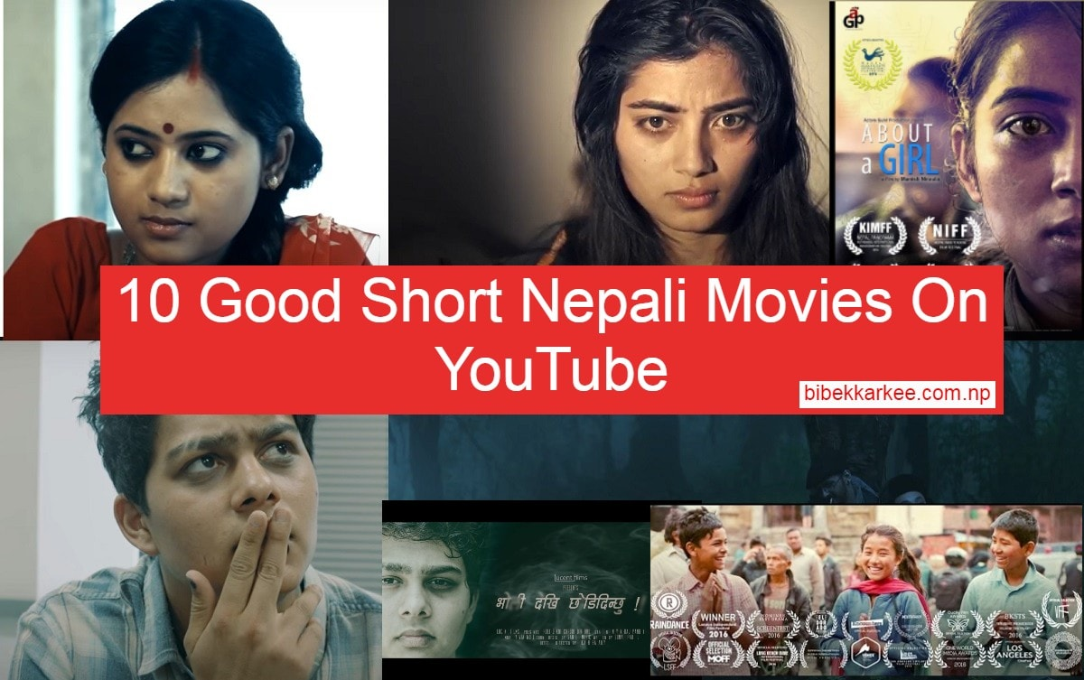 Watch Best Short Nepali Movies On YouTube