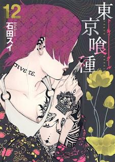 Manga Tokyo Ghoul Volume 12