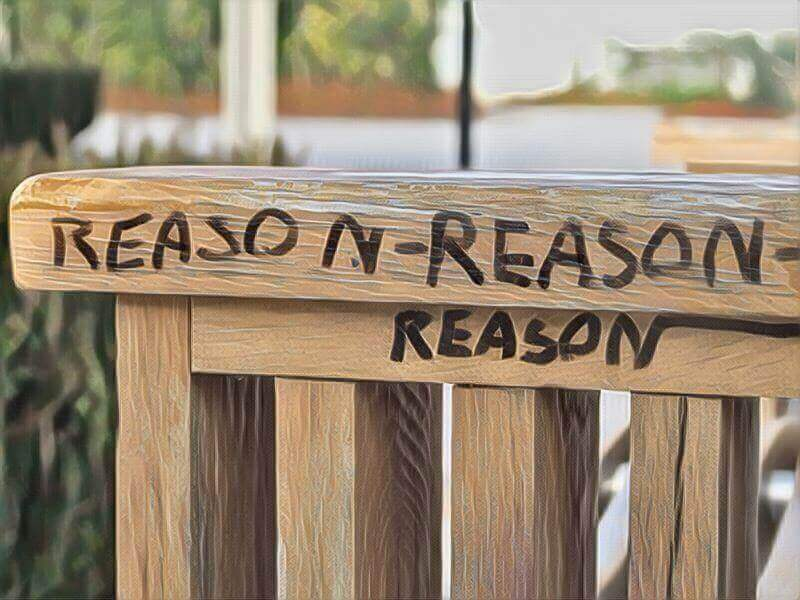 причина