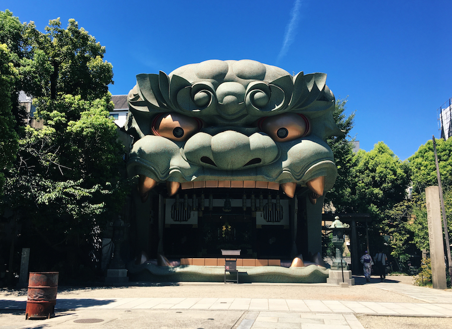 The intimidating entrance to Namba Yasaka Shrine in Osaka Japan