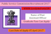 Public Service Commission Recruitment 2017– Assistant Review Officer