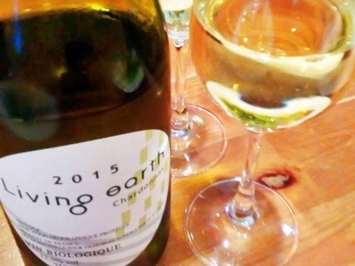 Living Earth Chardonnay  : リヴィング・アース シャルドネ