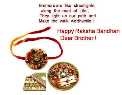 Happy-Raksha-Bandhan-Sms-Text-Messages-Greetings-Quotes