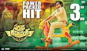 Sardar GabbarSingh Power Packed hit Posters-thumbnail-1