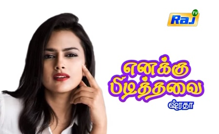 Star Interview – Actress Shraddha Srinath | Independence Day Special 2017