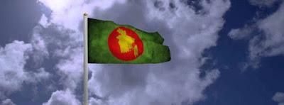 Bangladesh FB Cover Photo