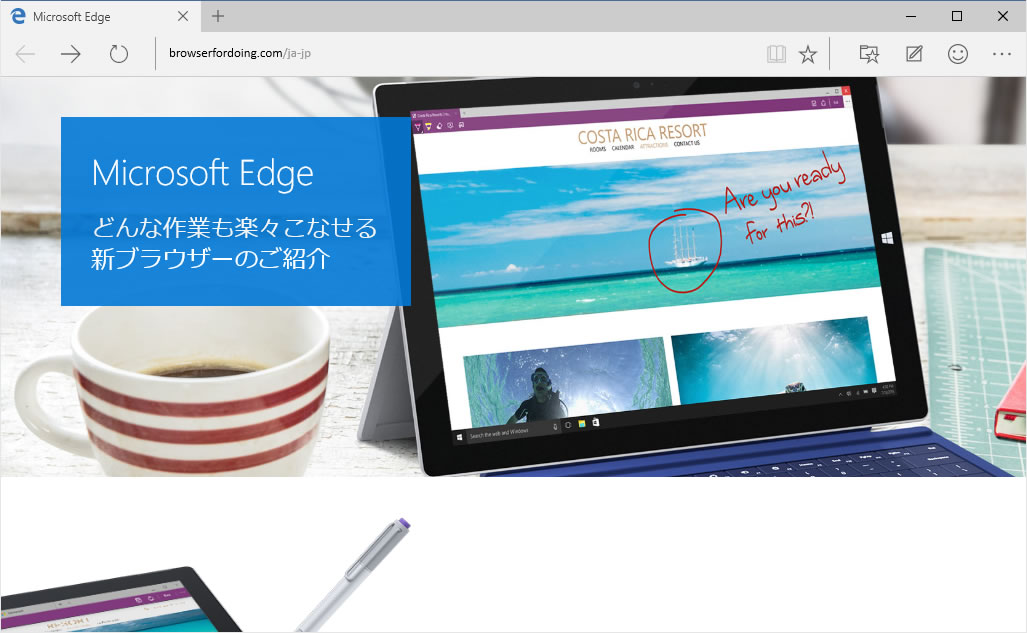 【Windows 10 Insider Preview】ビルド10074 4