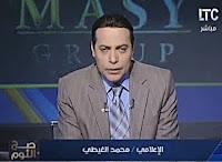 برنامج صح النوم 13/2/2017 محمد الغيطى - الفساد ببعض الوزارات