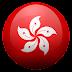PAITO HONGKONG 2004 - SEKARANG