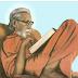 S373, ध्यान योग की महिमा- पापों से मुक्ति का प्रमाणिक उपाय